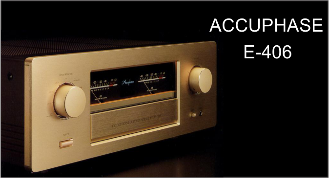 accuphase e406