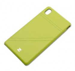 Sony Xperia M4 Aqua - Geo Bar  (Green)