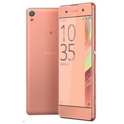 Sony Xperia X F5122VN/P (Pink)